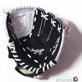 棒球手套9寸 10寸 11寸 壘球手套 兒童少年青年成人訓練投手全款  魔方數碼