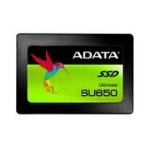 ADATA威剛 Ultimate SU650 480G SSD 2.5吋固態硬碟