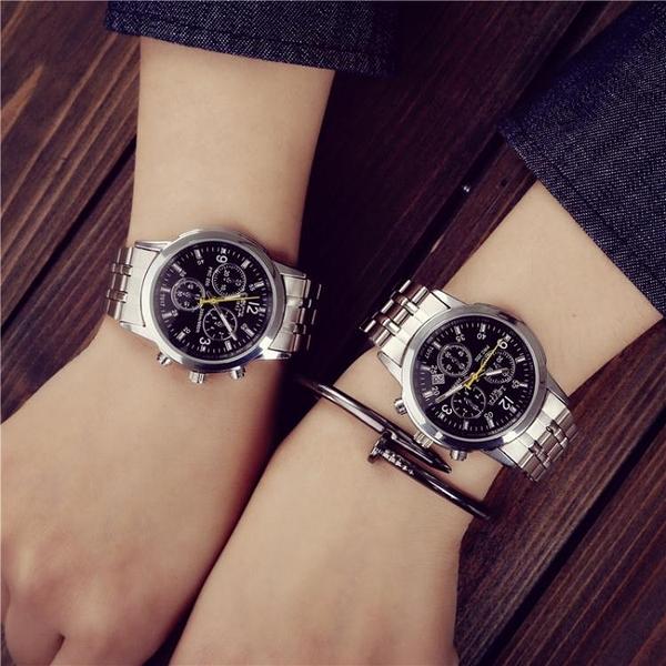韓國手錶男女學生韓版簡約防水復古男女表皮帶石英表情侶手錶一對【快速出貨】