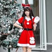 聖誕衣服女性感兔女郎演出服cos舞會可愛表演服ds聖誕老人聖誕服【免運】