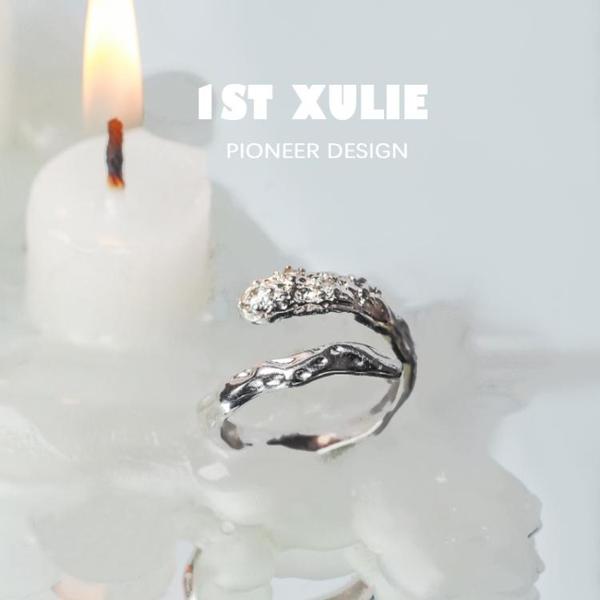 純銀戒指 1STXULIE滿天星鑲鉆戒指女ins冷淡風輕奢925純銀小眾設計指環食指【萬聖節限時】