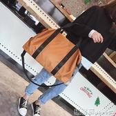 旅行袋 手提旅行大包包女時尚斜背包女大容量韓版學生簡約百搭潮 瑪麗蘇