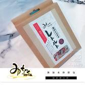 日本MichinokuFarm無加水國產雞肉粥妙鮮包