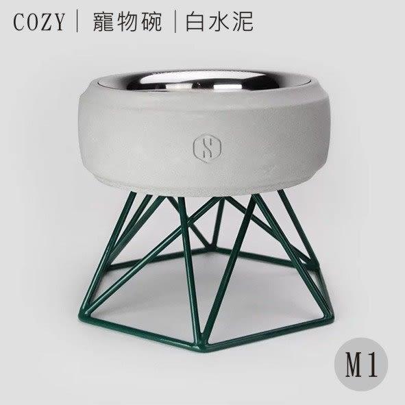Pet's Talk~SPUTNIK 寵物碗架 Cozy Cement Bowl - 白水泥+綠架(M1)