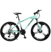 山地車自行車一體輪成人變速單車男女式學生款超輕越野賽車青少年igo