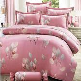 【i-Fine艾芳】精梳棉 雙人 薄床包被套組 台灣精製 ~雅葉時光/粉~