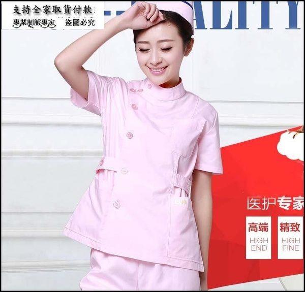 小熊居家立領夏裝護士服 分體套裝短袖護士服 美容院口腔科藥店工作服特價