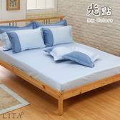 《40支紗》雙人加大床包枕套三件式【粉藍】光點系列 100%精梳棉 -麗塔LITA-