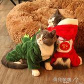 寵物衣服寵物貓咪衣服秋裝秋冬小奶貓幼貓衣服英短小貓貓貓四腳衣狗狗 貝兒鞋櫃