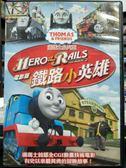挖寶二手片-P03-284-正版DVD-動畫【湯瑪士小火車:鐵路小英雄 電影版】-國英語發音