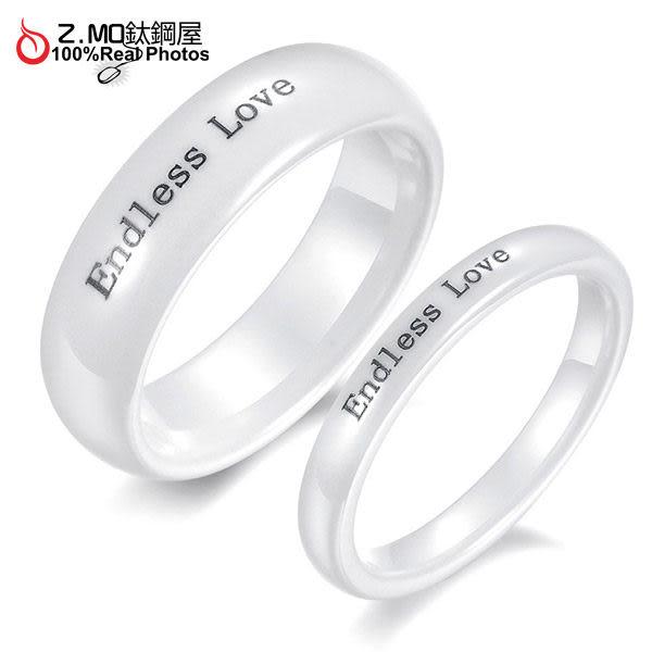 [Z-MO鈦鋼屋]陶瓷材質戒指/英文字母設計/情侶戒指/情人節禮物 單只價【BKV235】