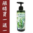 質純溫和、潔淨天然  崇尚自然、品味生活