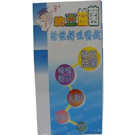 納豆 益菌 活性鈣咀嚼錠 300錠/瓶*7瓶