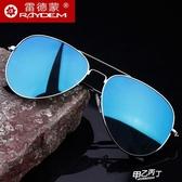 太陽鏡 新品太陽鏡男士墨鏡駕駛蛤蟆眼鏡潮日夜兩用開車專用【降價兩天】