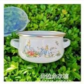 泡麵鍋加厚1.7L18cm搪瓷年糕火鍋湯鍋泡面小鍋 朵拉朵