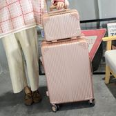 韓版行李箱女小清新皮箱拉桿箱萬向輪24寸大學生子母箱可愛旅行箱igo    琉璃美衣