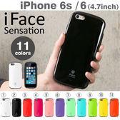 Hamee 自社製品 iFace Sensation 吸震軟框 iPhone6s/6 手機殼 (任選) 41-831007