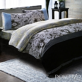 冬季首選《王旨》 100%法蘭絨 標準雙人5尺四件式鋪棉加厚冬包兩用被組 DOKOMO朵可‧茉
