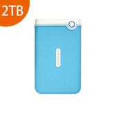 [富廉網] Transcend 創見 StoreJet 25M3 2T B 藍色 USB3.0 2.5吋 行動外接硬碟(TS2TSJ25M3)