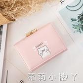 女士錢包短款 學生日系ins少女2021韓版新款可愛卡通復古小零錢包 蘿莉新品