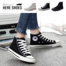 [Here Shoes]男款休閒鞋-純色高統 簡約必備百搭 帆布鞋 休閒鞋 小白鞋 男款 男鞋-AWH2
