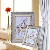 時尚相框擺台掛牆創意歐式組合兒童A4畫框