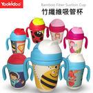[yookidoo]學飲杯 正品yook...