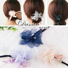 盤髮器 編髮器 韓國連線 氣質 手作 蕾絲.花朵.蝴蝶結.緞帶 丸子頭 包包頭 S8051 Danica 韓系飾品