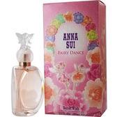 ANNA SUI 安娜蘇Secret Wish Fairy Dance 漫舞精靈女性淡香水75ML ◆86小舖 ◆