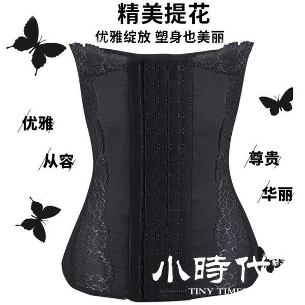塑身馬甲 腰夾/束腰 夢莎妮迪產后收腹帶剖腹產束縛內衣塑形綁帶