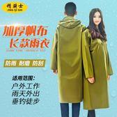 618好康又一發帆布雨衣成人連體長款雨衣軍黃加厚男女戶外勞保風雨衣雨披
