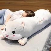 可愛女孩毛絨玩具陪你睡覺長條抱枕床上超軟萌公仔女生布娃娃玩偶  【快速出貨】