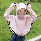 兒童防曬衣 兒童防曬衣女童男童夏季薄款透氣小孩沙灘衣衫寶寶親子輕薄防曬服【快速出貨】