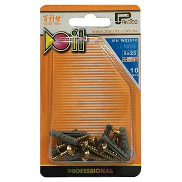 DIY用尼龍釘套木螺絲組 尼龍栓套木螺絲組 塑膠塞子木螺絲組 塑膠壁虎木螺絲組 MN 5x25mm