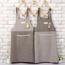 日式拼接條紋圍裙背帶布藝簡約棉麻廚房