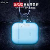 藍芽保護套 elago適用AirPods蘋果藍芽無線耳機摔盒透明熒光丟創意 卡菲婭