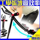 工學版!!降低肢體壓力感防滑扶手+舒適膝蓋泡棉輕鬆折疊結構不佔空間