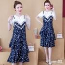 大碼洋裝胖mm連身裙女夏裝2020年新款時尚女裝寬鬆假兩件套吊帶碎花裙 LR23789『Sweet家居』