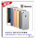 Baseus 簡系列 iPhone 8 ...