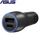 ASUS 原廠雙USB車載快速充電器 CarCHarger 28W (車充/ 雙輸出快充/  USB-C ) Zenpower 4 PRO ZS551KL/ ZE55KL