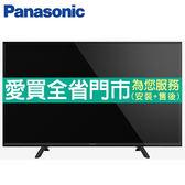 Panasonic國際43吋6原色液晶電視TH-43F410W含配送到府+標準安裝【愛買】
