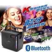 震天雷6.5吋輕巧便攜式高音質行動KTV