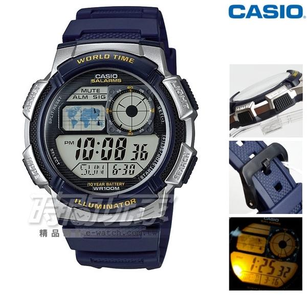 CASIO卡西歐 AE-1000W-2A 飛機儀表板造型 10年電力錶款 橡膠錶帶 電子錶 藍色 AE-1000W-2AVDF