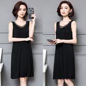 新款莫代爾中長款裙打底內襯外穿大碼蕾絲無袖背心吊帶連身裙女夏 韓國時尚週