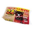 小本熊暖暖包-24H非貼式(10入/袋) *6包/組合價【合康連鎖藥局】