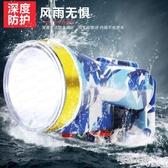 LED頭燈強光充電打獵礦燈釣魚燈頭戴式防水超亮手電筒多功能夜釣   9號潮人館