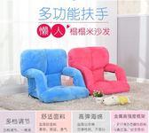 懶人沙發床上座椅電腦靠背椅子單人榻榻米扶手寢室臥室宿舍小沙發MBS『潮流世家』