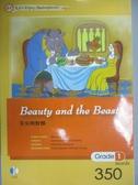 【書寶二手書T8/語言學習_GAY】美女與野獸(1書+1CD)_BeaumontM.