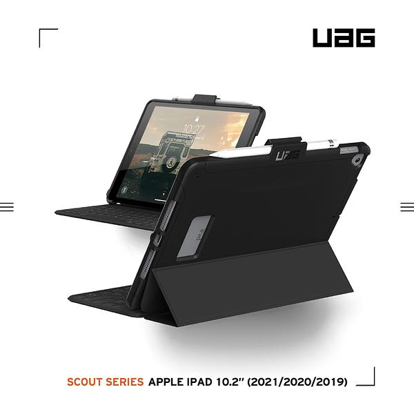UAG iPad 10.2吋耐衝擊鍵盤適用保護殼-黑