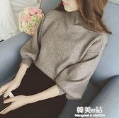 秋冬季新款韓版燈籠袖毛衣套頭泡泡針織衫半高領蝙蝠網紅上衣 韓美e站